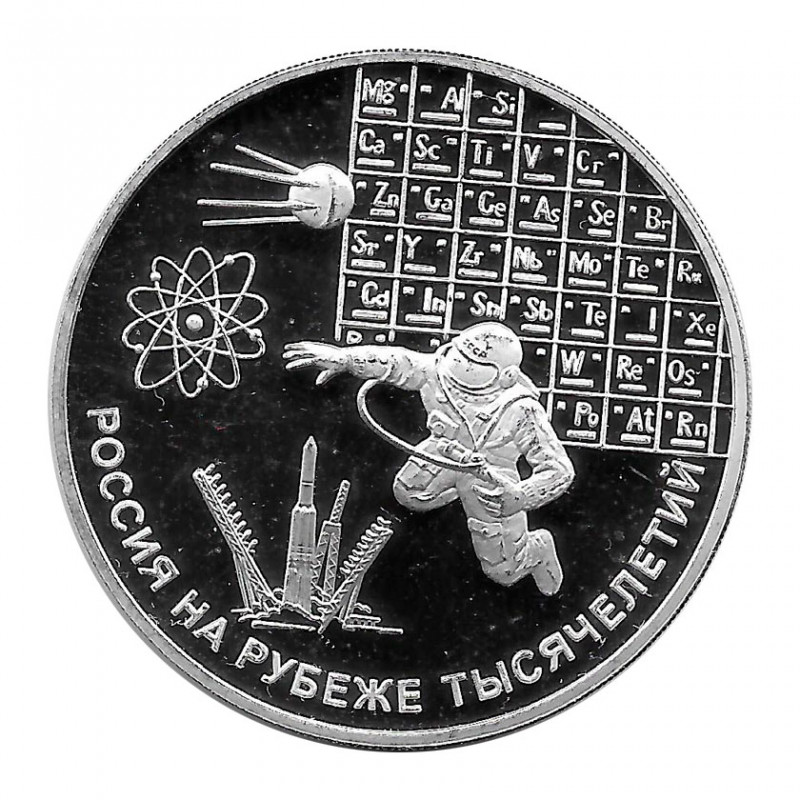Coin Russia 2000 3 Rubles Millennium Silver Proof PP