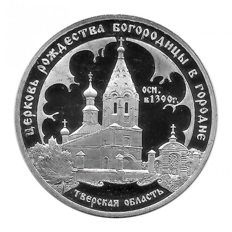 Silbermünze Russland 3 Rubel Dreikönigskathedrale 2004 | Numismatik - Alotcoins