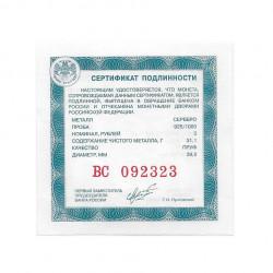Moneda 3 Rublos Rusia Año 2013 Año de la Serpiente Proof