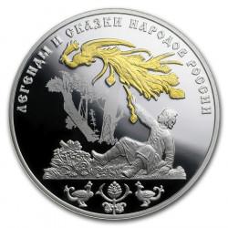 Moneda 3 Rublos Rusia Año 2017 Pájaro de Fuego Firebird Proof