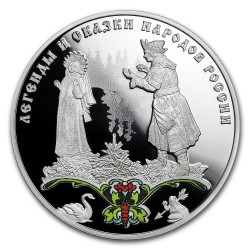 Münze 3 Rubel Russland Froschprinzessin Jahr 2017