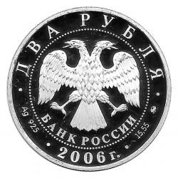 Moneda de Rusia 2006 2 Rublos Pintor Vrubel Plata Proof PP