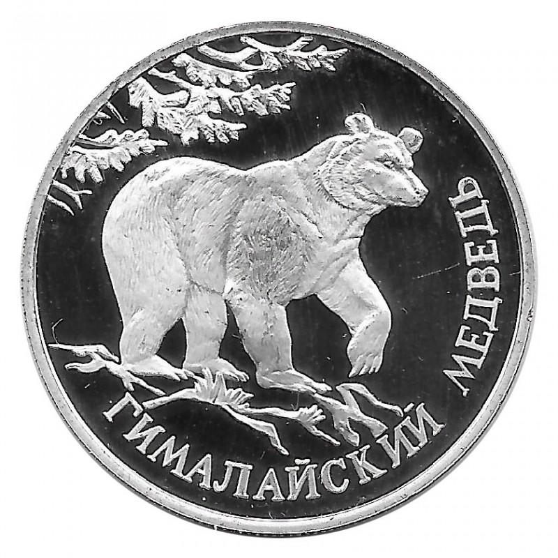 Moneda de Rusia 1994 1 Rublo Amenaza Mundo Animal Oso Asiático Plata Proof PP