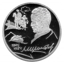Coin Russia 2005 2 Rubles Michail Solochow Silver Proof PP