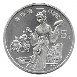 Moneda 5 Yuan China Huang Dao Año 1989 Plata Proof Sin Circular