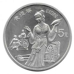 Moneda 5 Yuan China Huang Dao Año 1989 Plata Proof Sin Circular