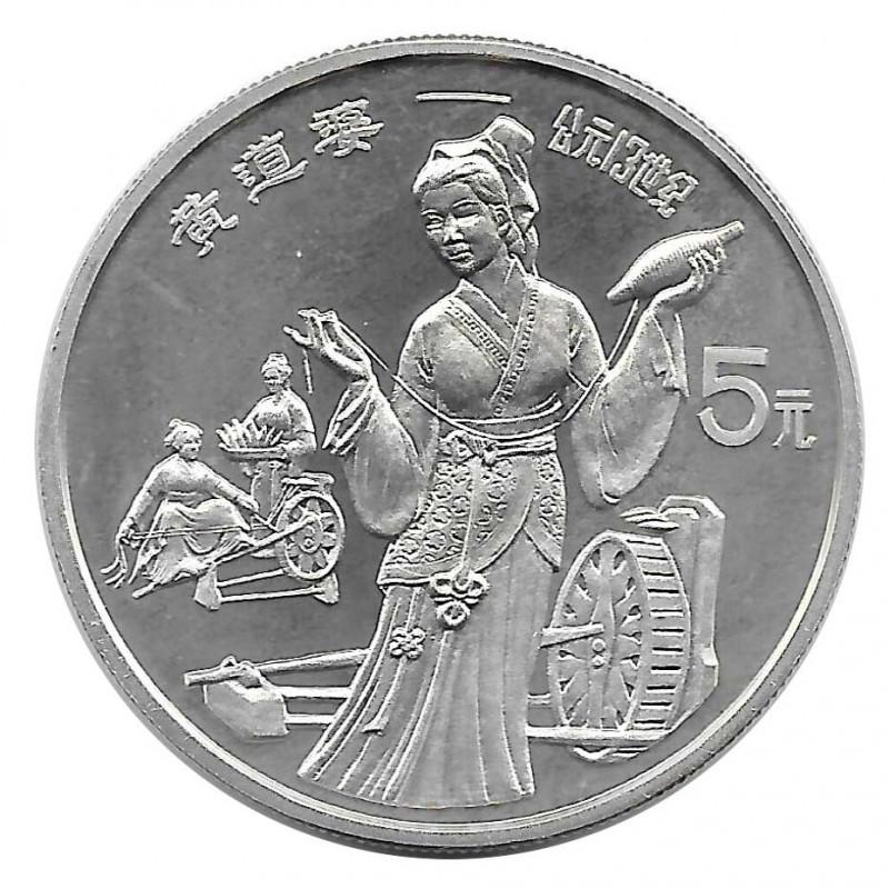 Münze 5 Yuan China Huang Dao Jahr 1989 Silber Spiegelglanz PP