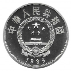 Coin 5 Yuan China Huang Dao Year 1989 Silver Proof Uncirculated