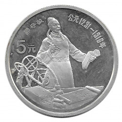 Moneda 5 Yuan China Guo Shou Año 1989 Plata Proof Sin Circular