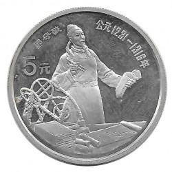 Münze 5 Yuan China Guo Shou Jahr 1989 Silber Spiegelglanz PP