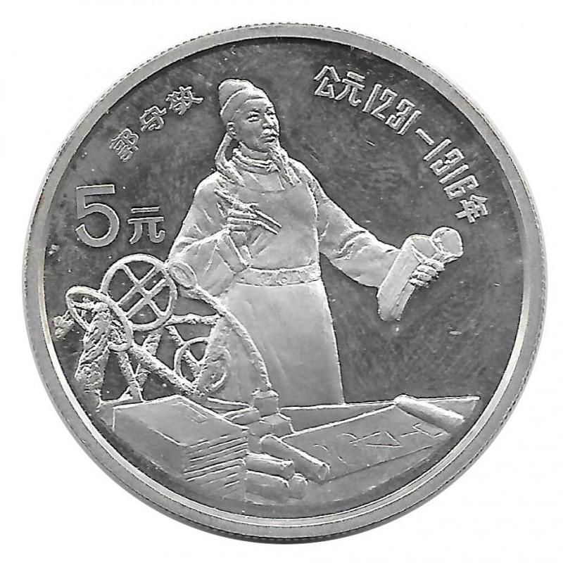 Moneda 5 Yuan China Guo Shou Año 1989 Plata Proof Sin Circular