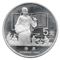 Moneda 5 Yuan China Bi Sheng Año 1988 Plata Proof Sin Circular