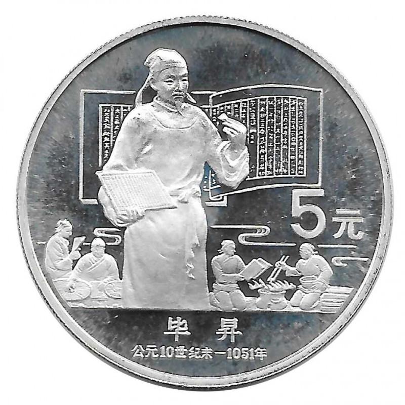 Münze 5 Yuan China Bi Sheng Jahr 1988 Silber Spiegelglanz PP
