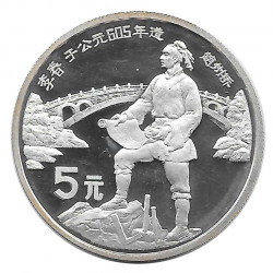 Coin 5 Yuan China Li Chun Year 1987 Silver Proof Uncirculated