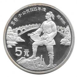 Moneda de plata de 5 Yuan de China Li Chun Año 1987 Proof | Monedas de colección - Alotcoins