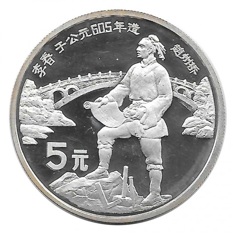 Silbermünze 5 Yuan China Li Chun Jahr 1987 | Numismatik Store - Alotcoins