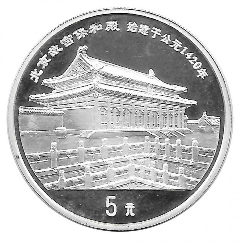 Moneda 5 Yuan China La Gran Muralla Año 1997 Plata Proof Sin Circular