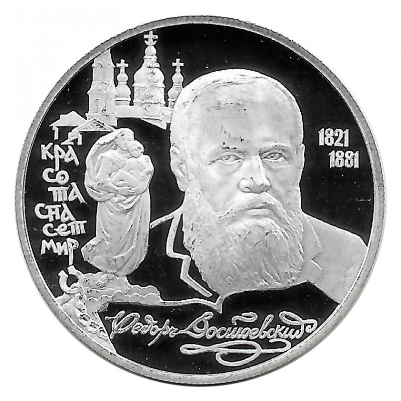 Moneda de Rusia 1996 2 Rublos Fjodr Dostojewski Plata Proof PP