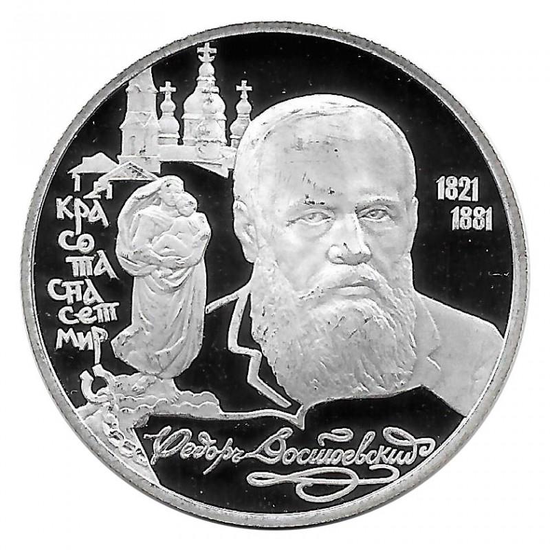 Münze Russland 1996 2 Rubel Fjodr Dostojewski Silber Proof PP