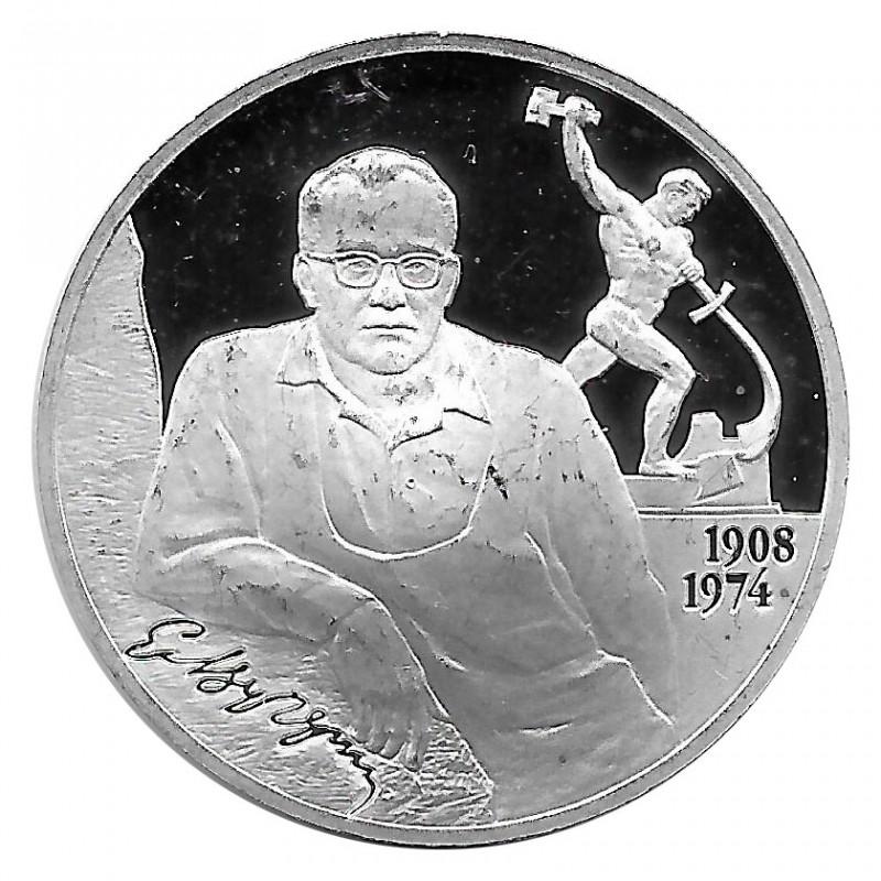 Münze Russland 2008 2 Rubel Bildhauer Evgeni Vucetic Silber Proof PP