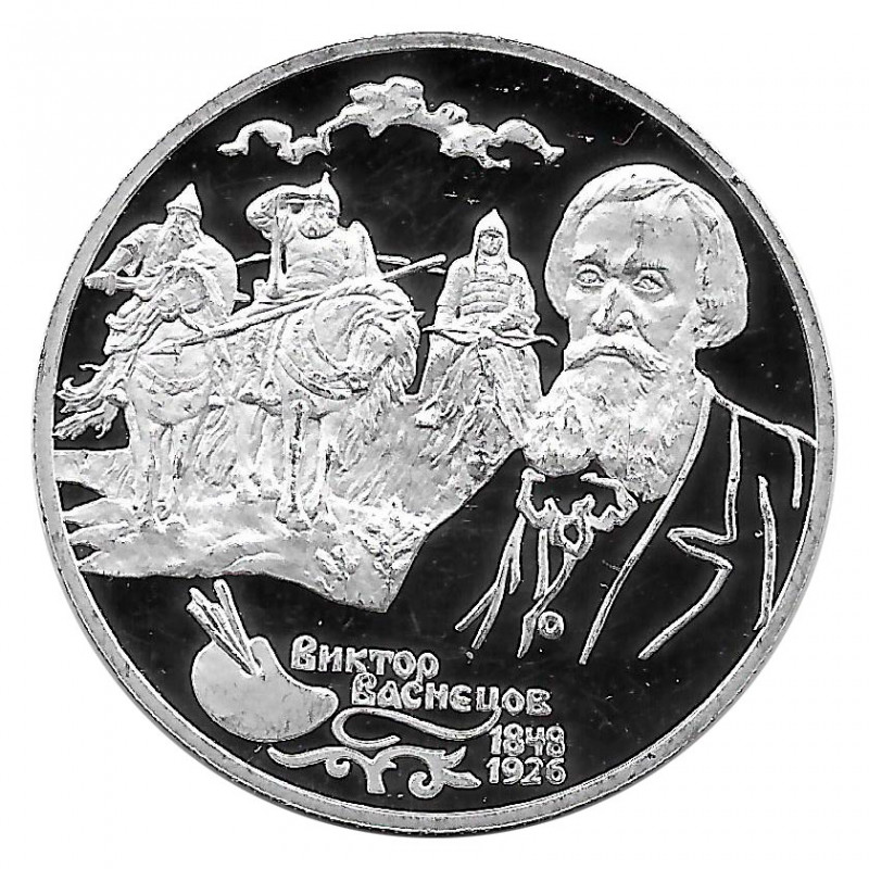 Silver Coin 2 Rubles Russia Vasnetsov and Warriors Year 1998 | Numismatics Store - Alotcoins