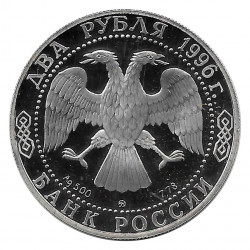 Coin Russia 1996 2 Rubles Nikolai Nekrasov Silver Proof PP