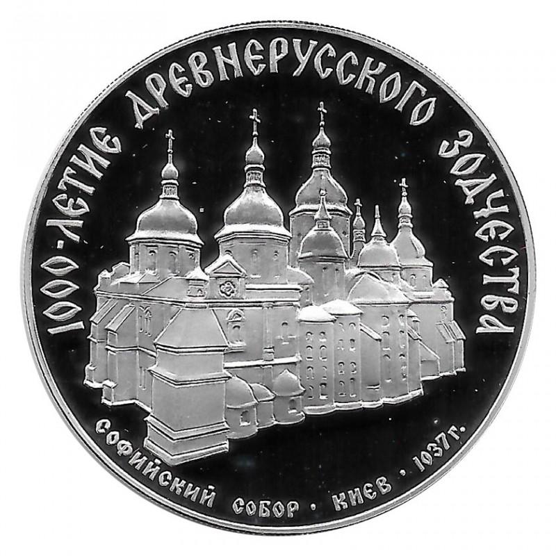 Moneda de Rusia 1988 3 Rublos 1000 Años Catedral Sofia Plata Proof PP