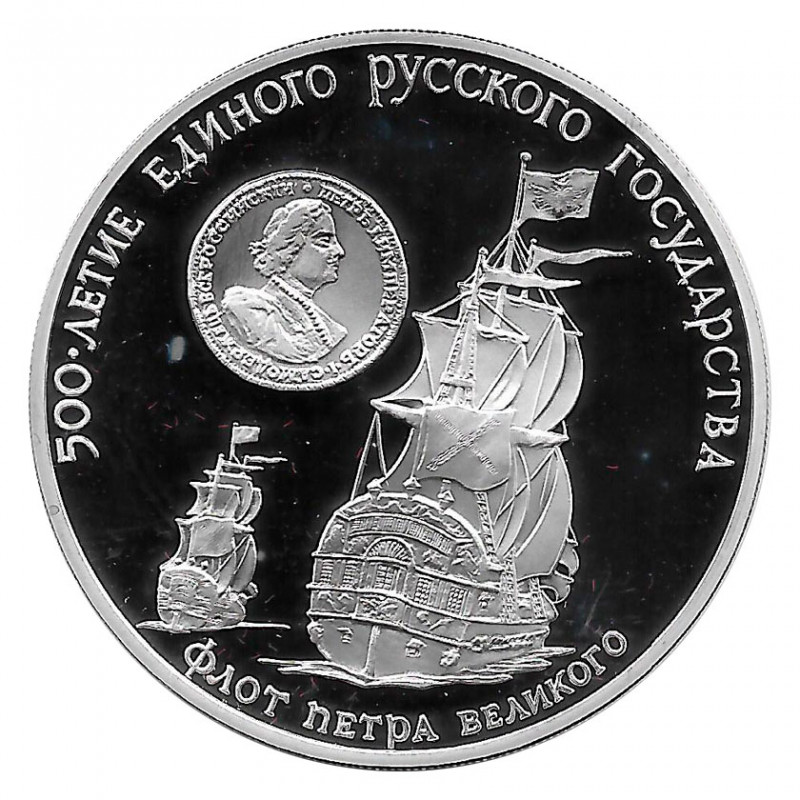 Moneda de Rusia 1990 3 Rublos Flota Peters Plata Proof PP