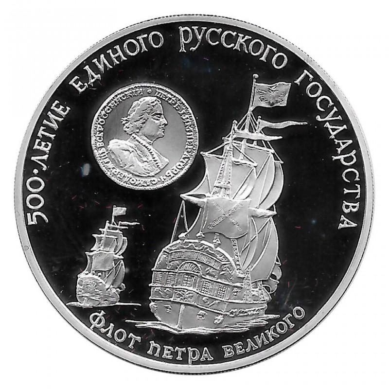 Münze Russland 1990 3 Rubel Flotte Peters Silber Proof PP