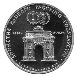 Moneda de Rusia 1991 3 Rublos Arco Triunfal Plata Proof PP