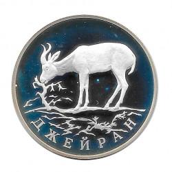 Moneda 1 Rublo Rusia Gacela Persa Año 1997 | Numismática Online - Alotcoins