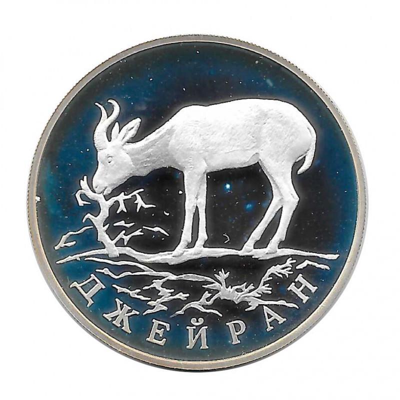 Coin 1 Ruble Russia Goitered Gazelle Year 1997 | Numismatics Online - Alotcoins