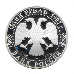 Münze 1 Rubel Russland Kropfgazelle Jahr 1997 2 | Numismatik Online - Alotcoins
