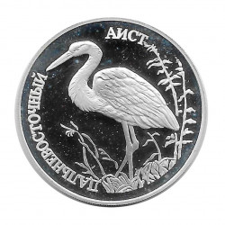 Coin 1 Ruble Russia Stork Year 1995 | Numismatics Online - Alotcoins