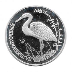 Moneda 1 Rublo Rusia Cigüeña Año 1995 | Numismática Online - Alotcoins