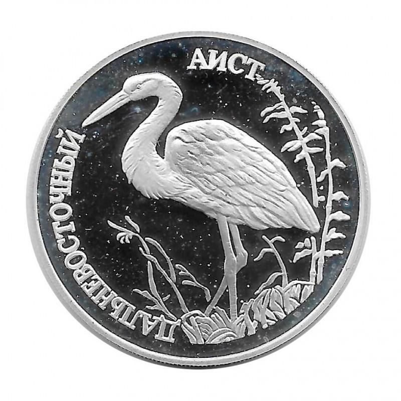 Münze 1 Rubel Russland Storch Jahr 1995   Numismatik Online - Alotcoins