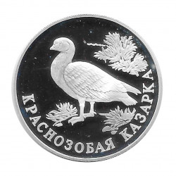 Coin 1 Ruble Russia Goose Year 1994 | Numismatics Online - Alotcoins