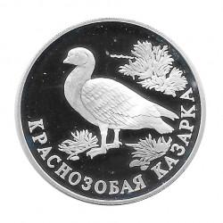 Moneda 1 Rublo Rusia Ganso Año 1994 | Numismática Online - Alotcoins