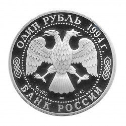 Coin 1 Ruble Russia Goose Year 1994 2 | Numismatics Online - Alotcoins