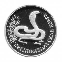 Coin 1 Ruble Russia Cobra Year 1994 | Numismatics Online - Alotcoins