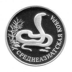 Moneda 1 Rublo Rusia Serpiente Cobra Año 1994 | Numismática Online - Alotcoins
