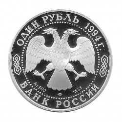 Coin 1 Ruble Russia Cobra Year 1994 2 | Numismatics Online - Alotcoins