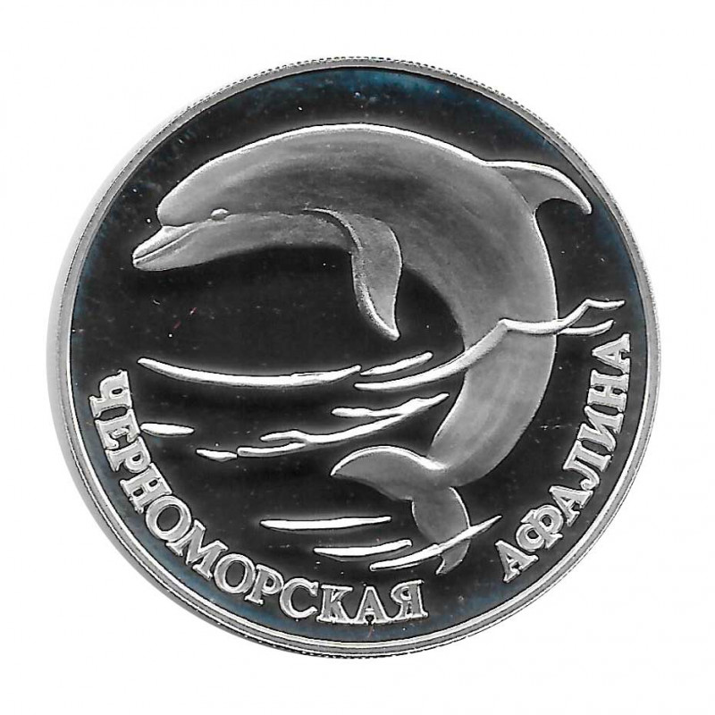 Coin 1 Ruble Russia Dolphin Aphalina Year 1995 | Numismatics Online - Alotcoins