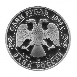 Coin 1 Ruble Russia Dolphin Aphalina Year 1995 2 | Numismatics Online - Alotcoins