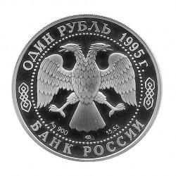 Moneda 1 Rublo Rusia Delfín Aphalina Año 1995 2 | Numismática Online - Alotcoins