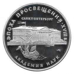 Coin Russia 1992 3 Rubles Academy of Sciences St. Petersburg Silver Proof PP