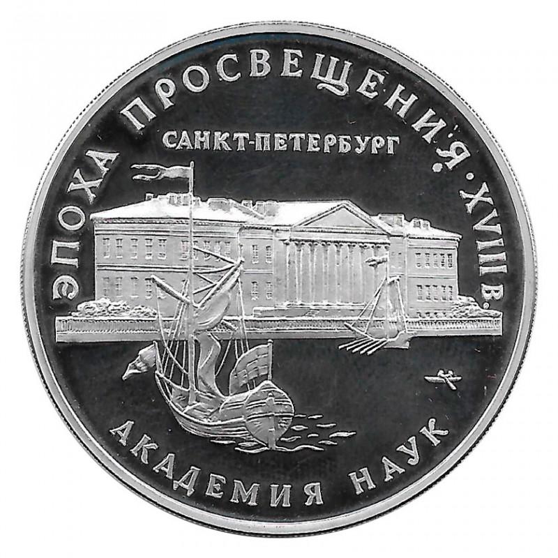 Moneda de Rusia 1992 3 Rublos Academia de Ciencias de San Petersburgo Plata Proof PP