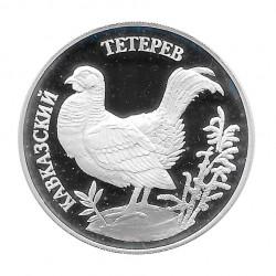 Moneda 1 Rublo Rusia Urogallo Año 1995 | Numismática Online - Alotcoins
