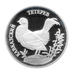 Münze 1 Rubel Russland Auerhahn Jahr 1995 | Numismatik Online - Alotcoins