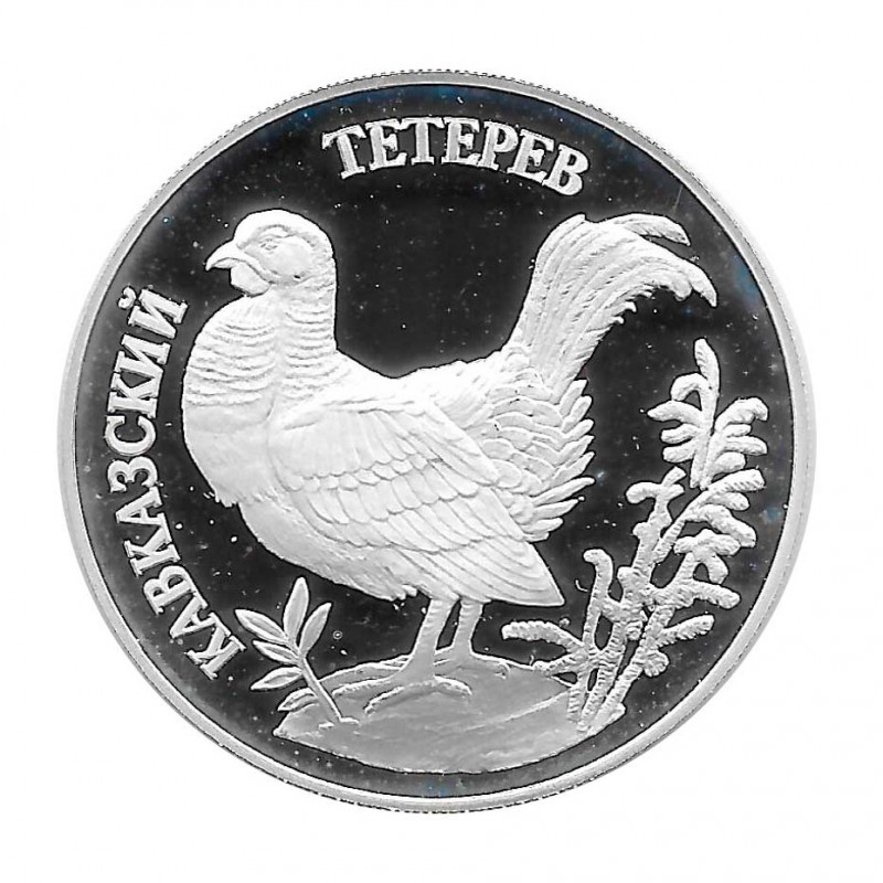 Coin 1 Ruble Russia Grouse Year 1995 | Numismatics Online - Alotcoins